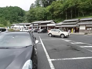 道の駅大桑
