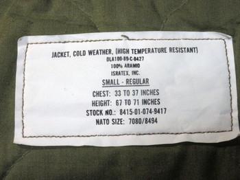 タンカースジャケットのサイズタグ