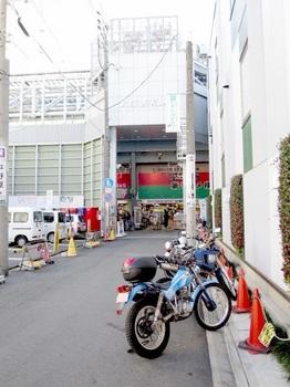 名古屋・アメ横第一ビル