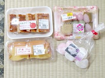 ニシザワ双葉食彩館で購入した菓子類