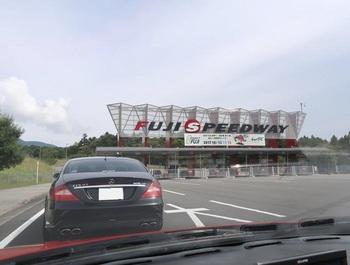 富士スピードウェイ東ゲートに到着