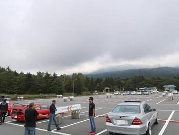 水ヶ塚パーキングでは富士山は雲で見えなかった