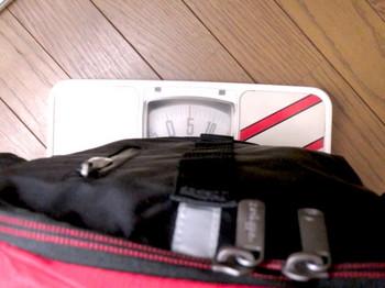 レンズを入れたザックの重量は5kg