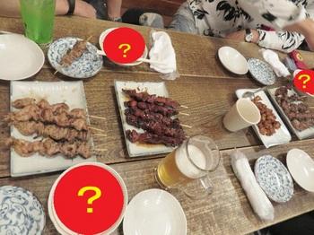 宴会料理(一部規制済み)