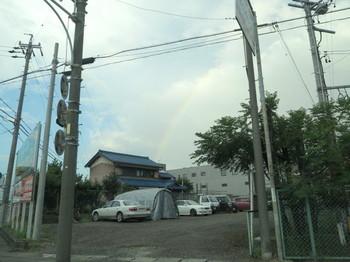 陽が差すと虹が見える