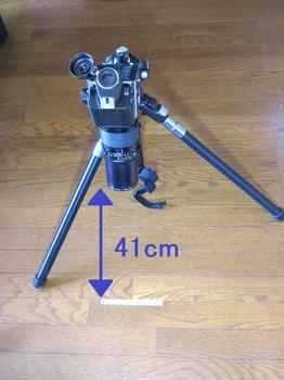 ワーキングディスタンスは41cm