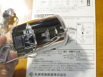MLI-1ALの下側