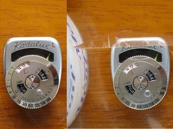 梱包用テープが露出計に与える影響を比較する