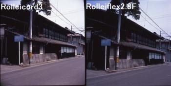 建物の撮り比べ