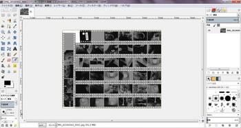 スキャンしたモノクロフィルムのデータをGIMPで読み込む