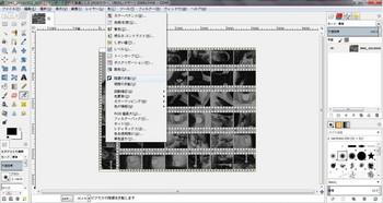 GIMPで白黒を反転させる