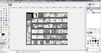 GIMPで白黒を反転させたところ