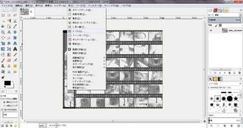 GIMPでレベルの調整をする